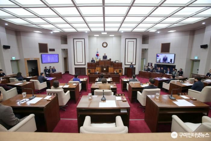 제236회 구미시의회 임시회 개회(보도자료)2.jpg
