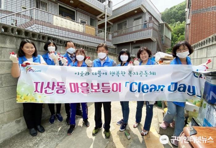 사본 -[지산동] 지산동마을보듬이, 취약계층『Clean Day~』실시2.jpg