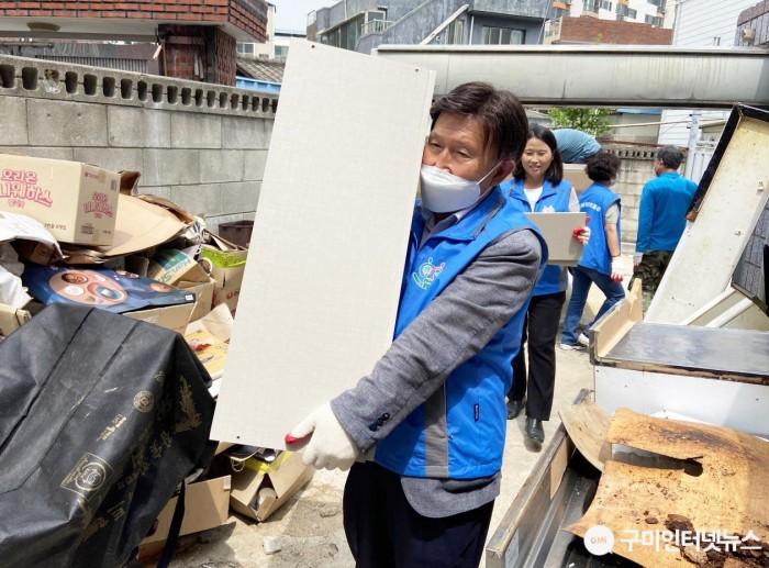 사본 -[지산동] 지산동마을보듬이, 취약계층『Clean Day~』실시5.jpg