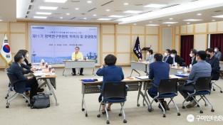 사본 -[미래전략담당관]제11기 구미시 정책연구위원회 위촉식 개최2.jpg