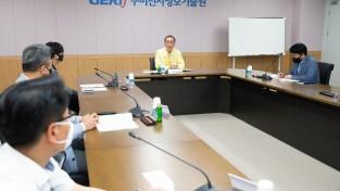 [신산업정책과] 구미시, 이차전지산업 전문가 초청 세미나 개최3.jpg