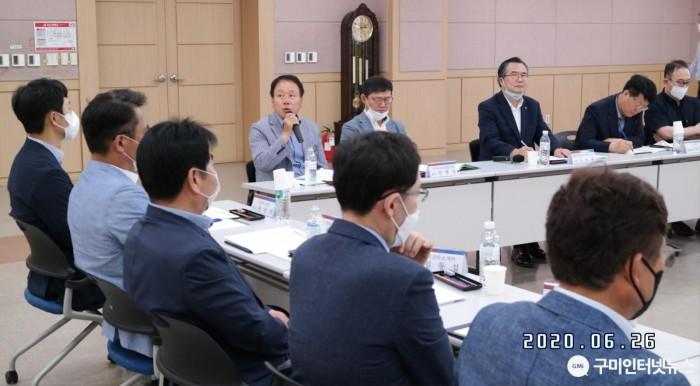 사본 -[기업지원과]경북구미스마트산단사업단 자문단 출범)1.jpg