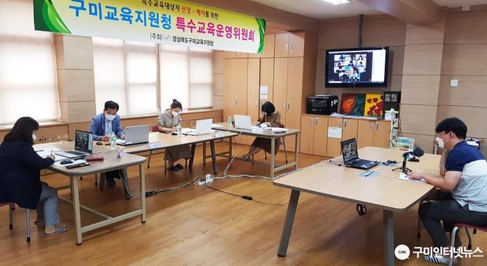 사본 -[교육지원과] 2020학년도 제 3차 특수교육운영위원회 1.jpg