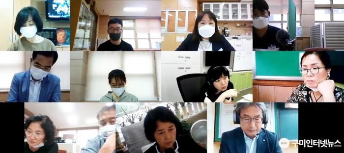 사본 -[교육지원과] 2020학년도 제 3차 특수교육운영위원회 2.jpg