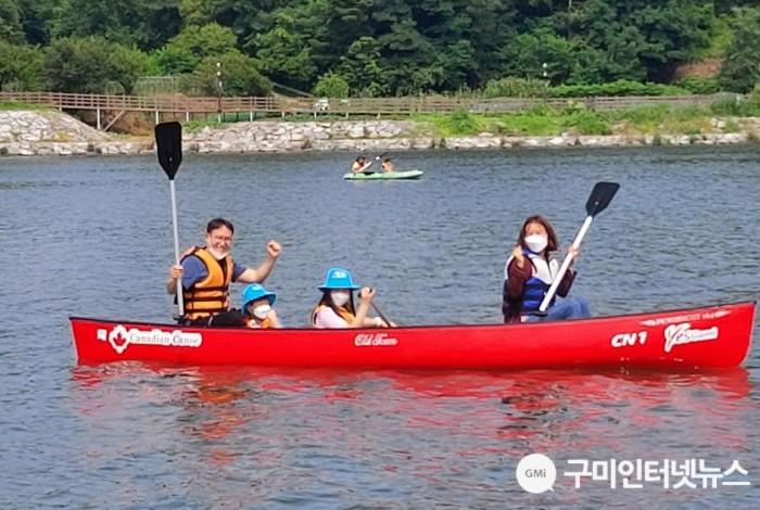 사본 -(크기변환)카누.jpg