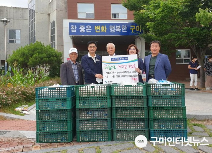 [인동동]대가야삼계탕 생닭 1,000마리 기부3.jpg