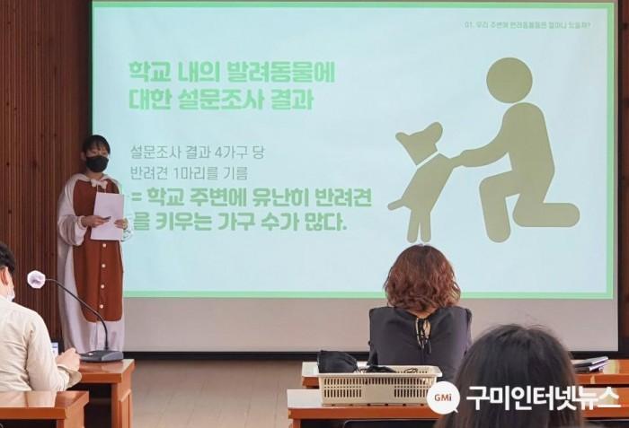 [교육지원과] 제1회 청소년 사회 참여 활동 및 정책 제안 발표대회1.jpeg