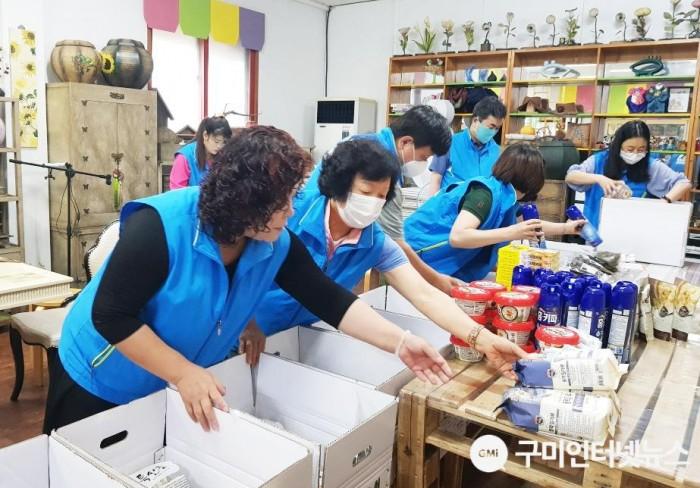 사본 -[해평면] 지역사회보장협의체 초복맞이 복 꾸러미 전달3.jpg