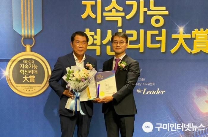 수상자 개별사진(윤창욱 의원).jpg