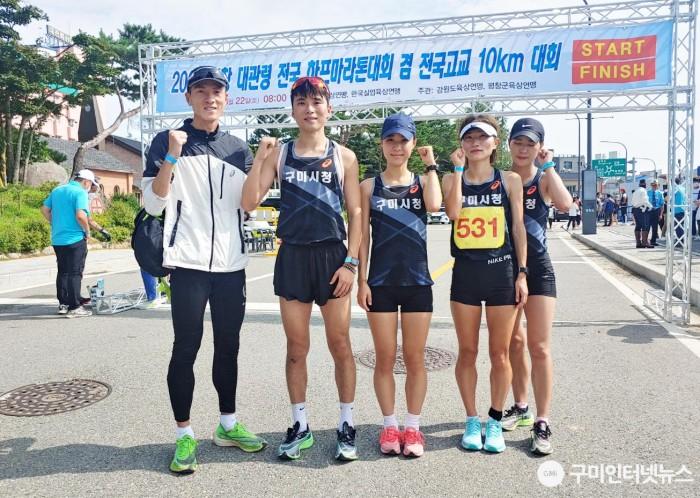 [체육진흥과]구미시 육상팀 2020 관령 전국 하프마라톤대회 입상4.jpg