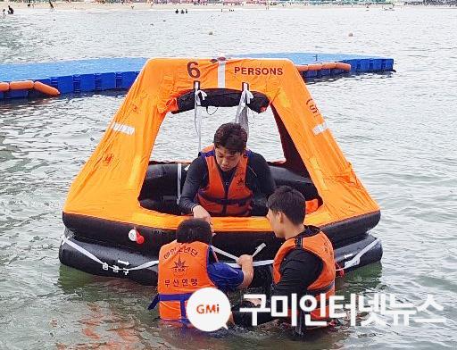 [체육진흥과] 2020 해양레저스포츠 무료 체험교실 운영3.jpg