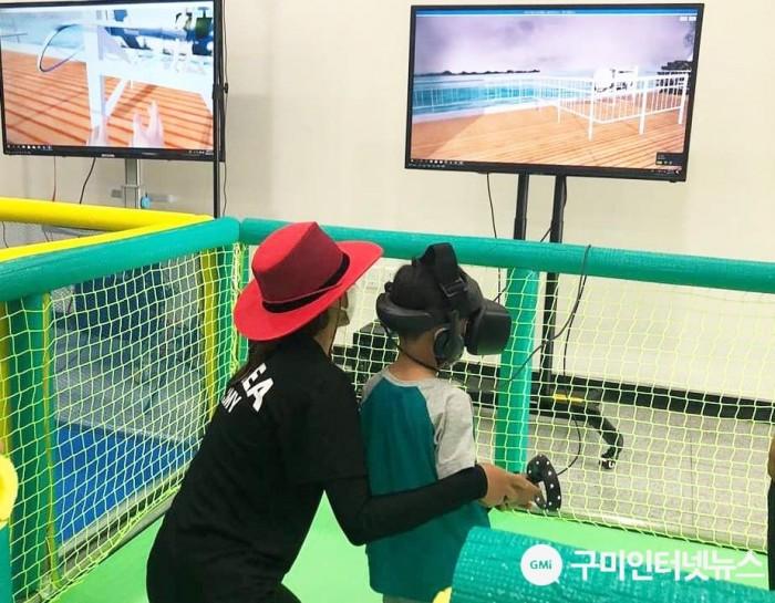 [체육진흥과] 2020 해양레저스포츠 무료 체험교실 운영2.jpg