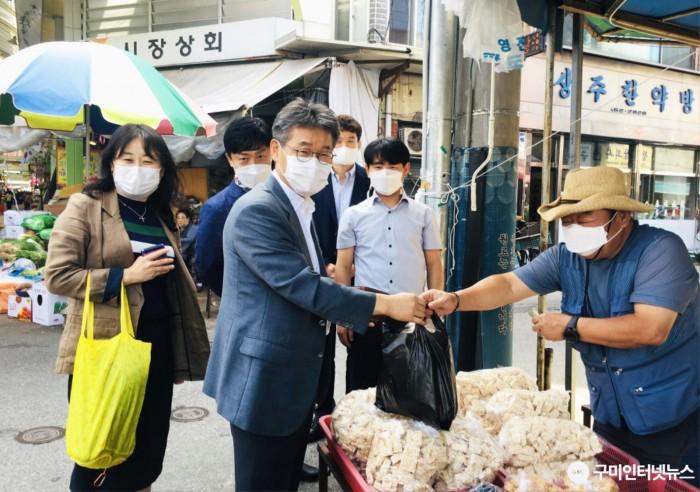 [행정지원과] 2020 구미교육지원청 추석맞이 장보기1.jpg