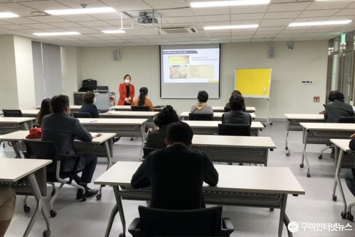 [양포동]지역사회보장협의체 역량강화 워크숍2.JPG