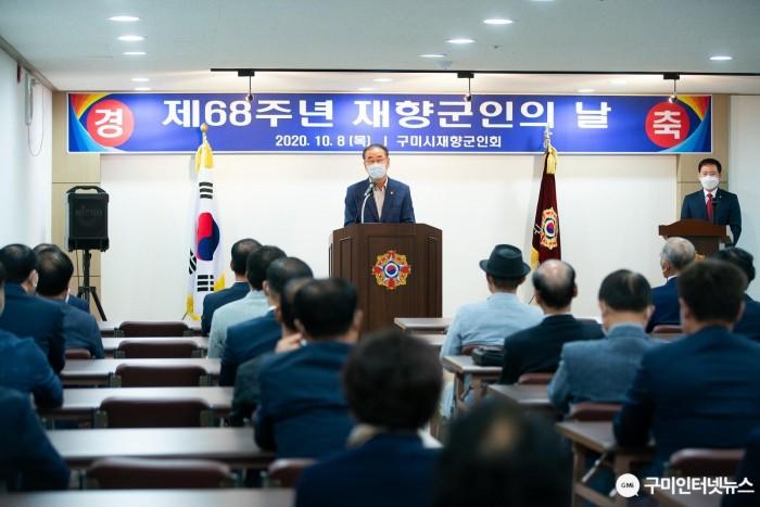 [복지정책과]제68주년 재향군인의 날 기념행사 개최4.jpg