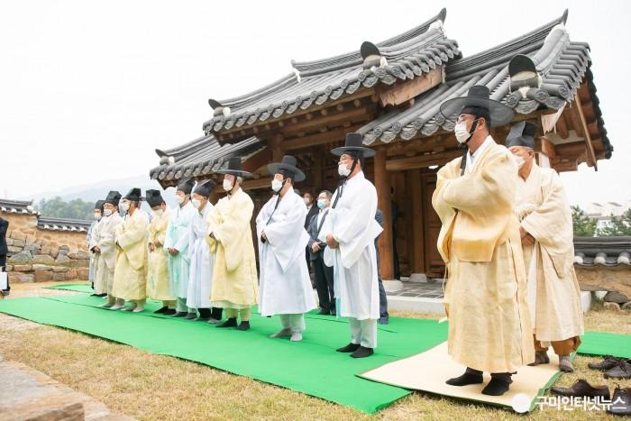 [문화예술과]왕산 허위선생 순국 112주기 추모제 봉행5.jpg