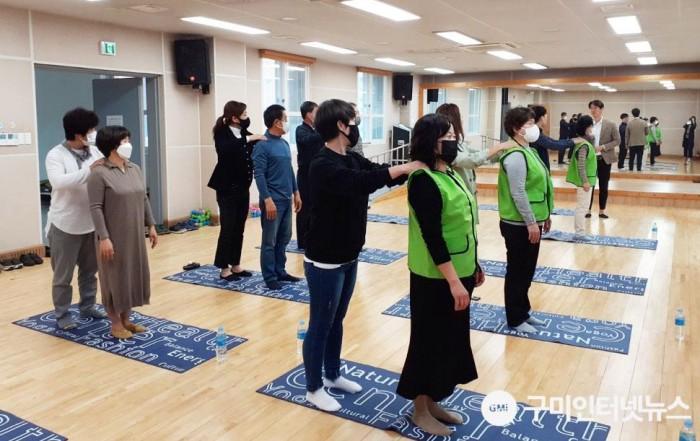 [임오동]지역사회보장협의체 워크숍 개최2.jpg