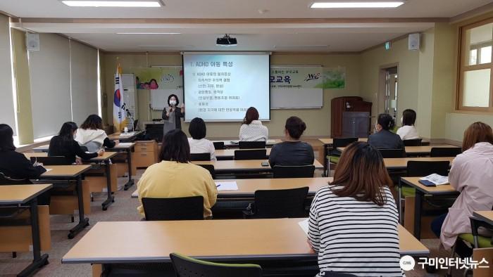 [교육지원과] 구미Wee센터 부모역량강화교육 실시1.jpg