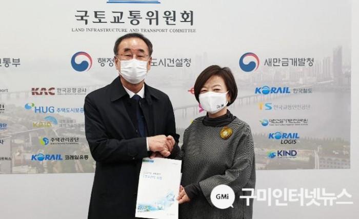 진선미 국토위원장-1.jpg