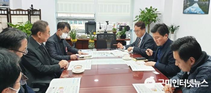 구자근 국회의원-2.jpg