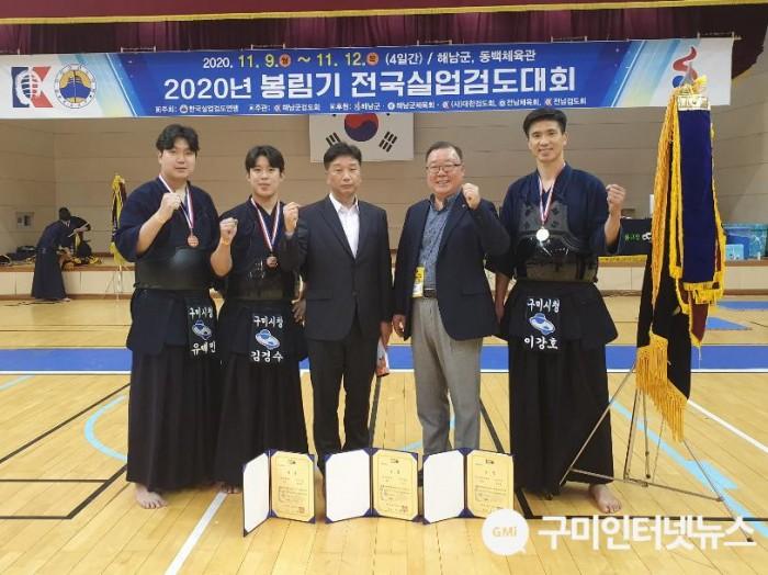 [체육진흥과]구미시청 검도팀 2020년 봉림기 전국실업검도대회 단체전 우승3.jpg