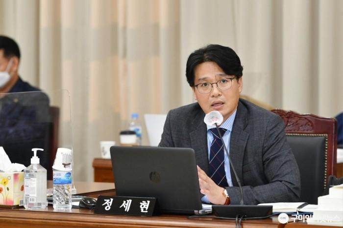2020.11.10_교육위원회_행정사무감사(정세현).JPG