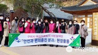 [복지정책과]여성친화도시 시민참여단 모니터링3.JPG