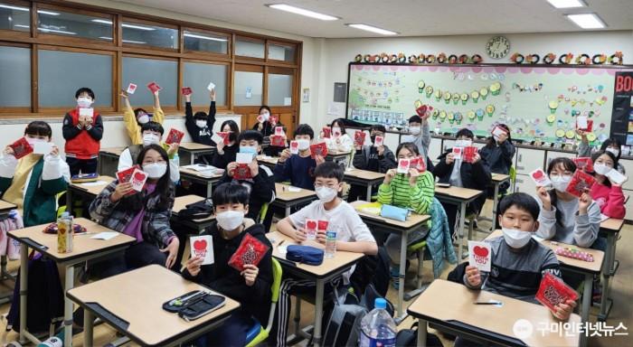 원남초_행복한 학교만들기 캠페인 실시(11.27)-사진1.jpg