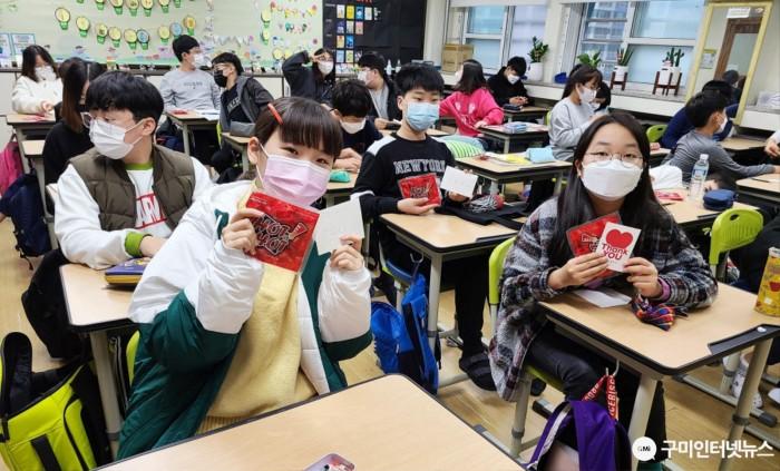 원남초_행복한 학교만들기 캠페인 실시(11.27)-사진2.jpg