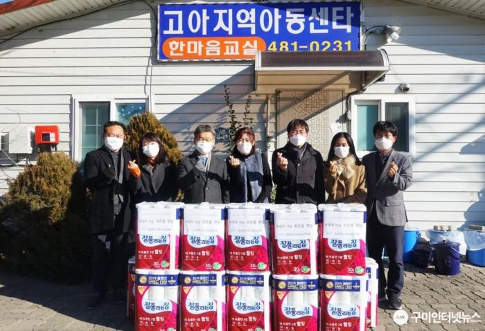 [행정지원과] 2020 행정지원과 사랑의 나눔 위문품 전달1.JPG