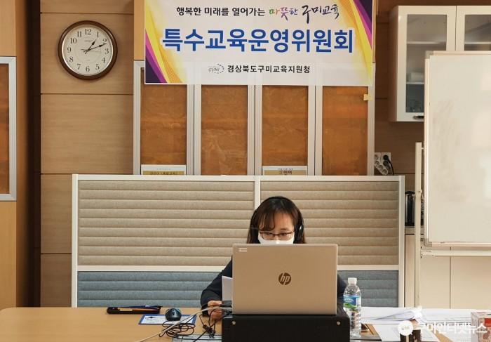 사본 -[교육지원과] 2021학년도 특수교육보조인력 배치를 위한 특수교육운영위원회 개최2.jpg