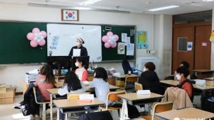 겨울방학 영어캠프사진2.JPG