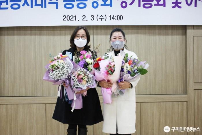 [새마을과]구미시 자원봉사대학 총동창회 정기총회 개최3.JPG