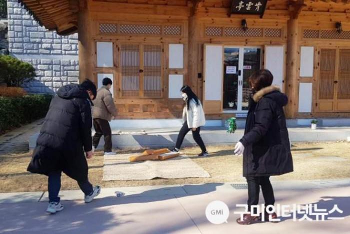 [관광진흥과]구미성리학역사관 2021년 설맞이 체험행사2.jpeg