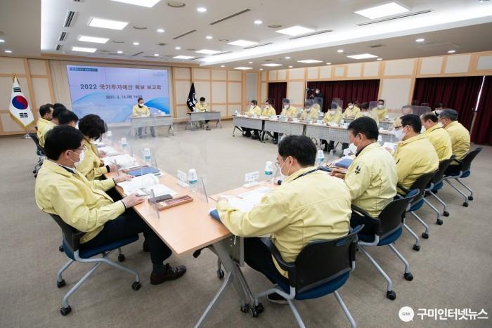 [기획예산과]2022년 국가투자예산 확보 보고회 개최(사진추가) 등3.jpg