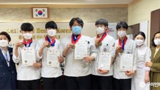 2021 서울 국제 푸드 그랑프리 대회(수상 기념사진).jpg