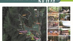 1 구미 치유의 숲 조성 기본구상안.jpg