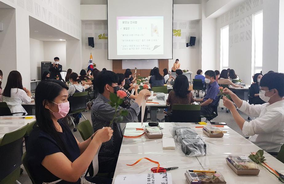 구미시, 직원의 행복은 경쟁력 '공무원 힐링 강좌' 운영