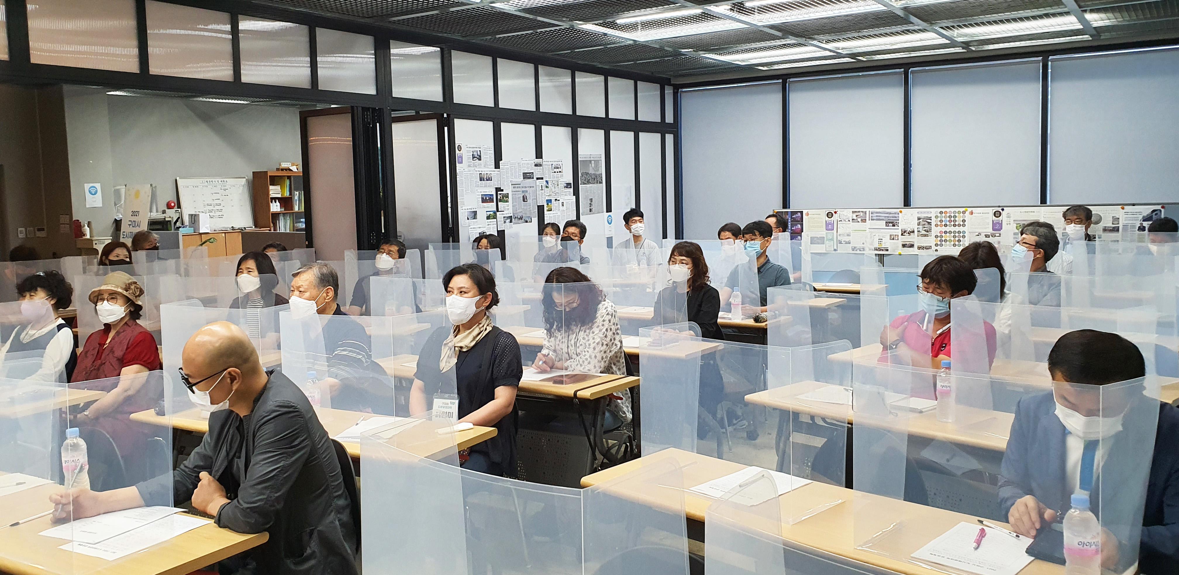 구미시, 2021 도시재생대학 입학식 개최