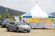 지산샛강 송어 구미낙동강체육공원에서 드라이브 스루 판매