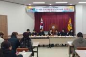 사)한국여성농업인구미시연합회, 정기대의원총회 및 연시총회 개최