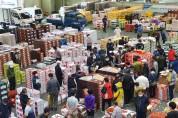 추석 명절 제수용품 및 선물 구입은 농산물도매시장에서!