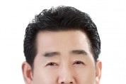 한국예총 구미지회, 사진작가 김훈 초대전 개최