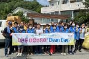 지산동지역사회보장협의체, 취약계층 'Clean Day 사업' 앞장!