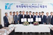 구미시, 삼성SDI 구미공장 400억 투자완료 등... 경제 회복 기대!