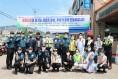 구미경찰서, 선산보건소와 함께 '찾아가는 도민안심센터' 운영