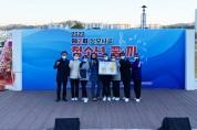 상모사곡동 '제2회 청소년 꿈·끼 자랑대회' 개최