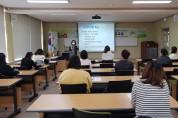 구미교육지원청 구미Wee센터, 부모역량강화교육 실시