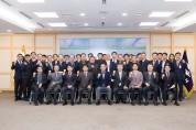 구미시, 제57회 경북도민체육대회 서포터즈 간담회 개최