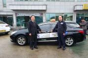 2020년 전국체전 성공기원 구미시 택시 공익광고 나서!